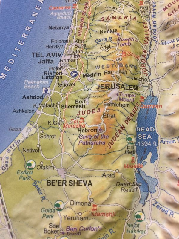 Magnetic - Israel close-up.jpg