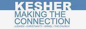 Kesher Course