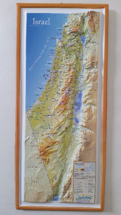 Israel: 3D (Raised) Map