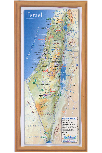 Magnetic - Map of Israel