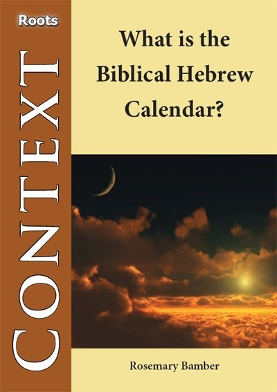 What Is The Biblical Hebrew Calendar?