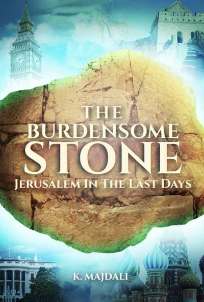 Burdensome Stone (The)