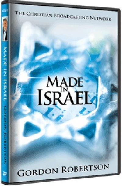Made In Israel (DVD)