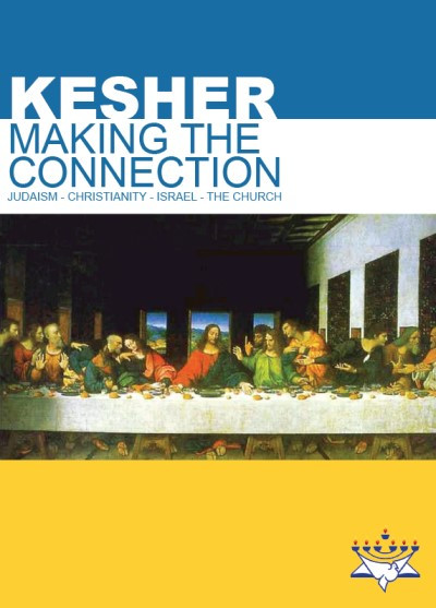 Kesher (DVD)