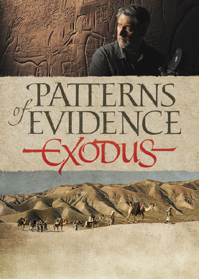 Patterns of Evidence:  Exodus (DVD)