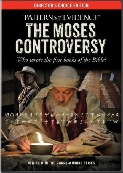 Patterns of Evidence: The Moses Controversy (DVD)