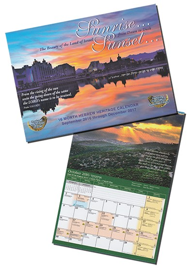 Sunrise..Sunset.. Calendar (2016-2017)