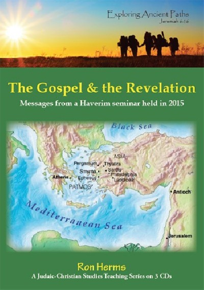 The Gospel & the Revelation