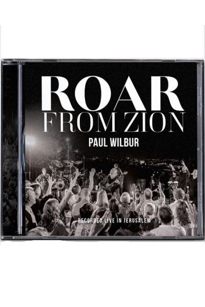 Roar from Zion (CD)