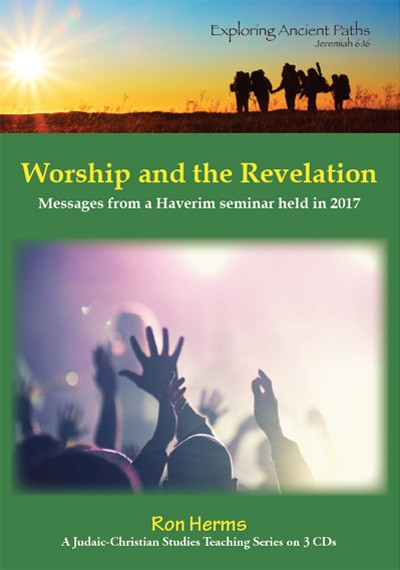Worship and the Revelation (CD Set)