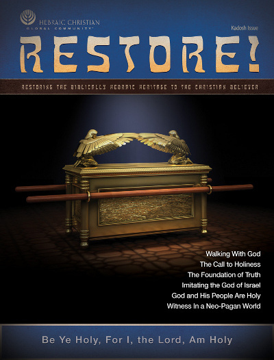 Restore! Kadosh Issue [While Stocks Last]