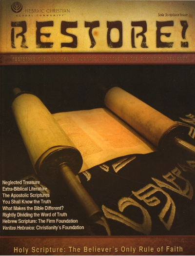 Restore! Sola Scriptura Issue [While Stocks Last]