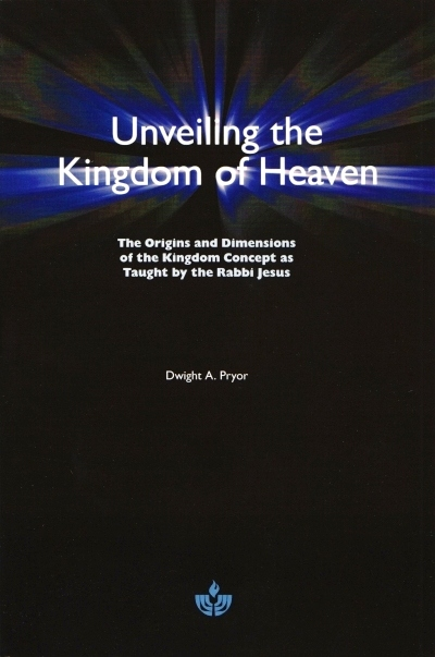 Unveiling the Kingdom of Heaven Study Textbook