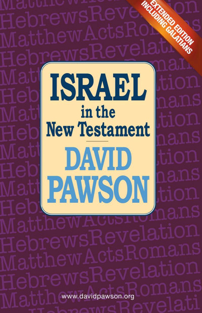 Israel in the New Testament