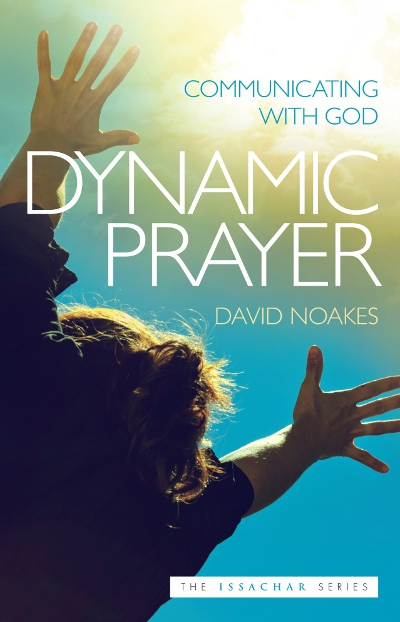 Dynamic Prayer