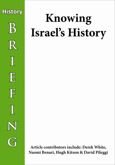 Knowing Israel's History