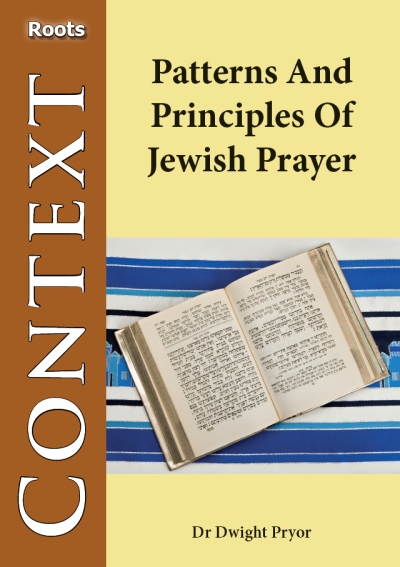Patterns and Principles of Jewish Prayer
