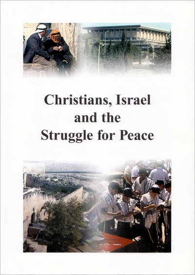 Christians, Israel and the Struggle for Peace