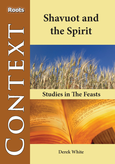 Shavuot and the Spirit