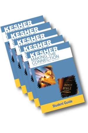Kesher Student Guide (5 or more)