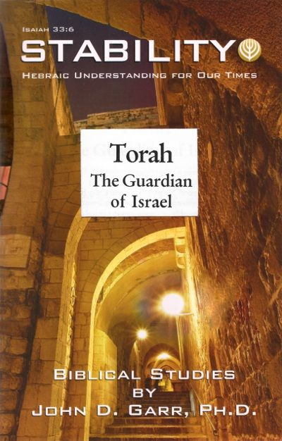 Stability: Torah - The Guardian of Israel