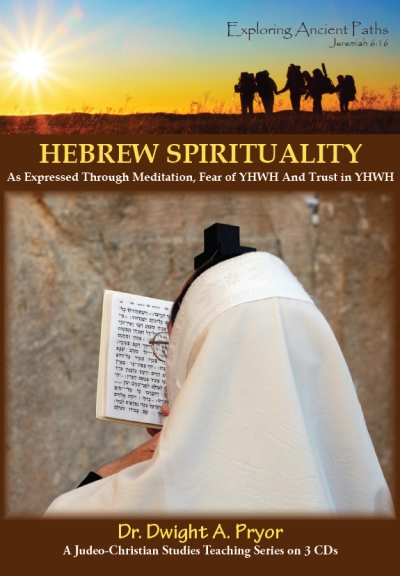 Hebrew Spirituality (CD)