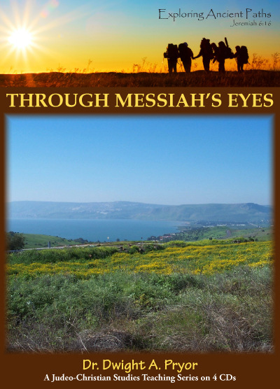 Through Messiah�s Eyes (CD)