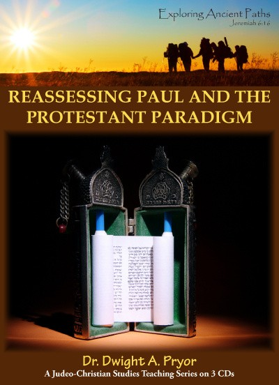 Reassessing Paul & the Protestant Paradigm (CD)
