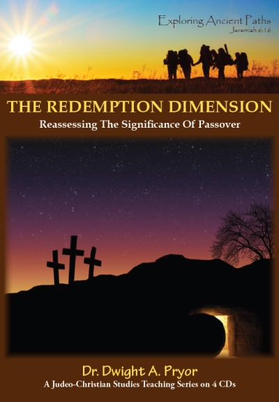 Redemption Dimension, The: Reassessing The Significance of Passover (CD)