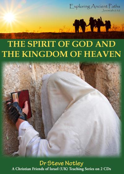 Spirit of God & the Kingdom of Heaven (CD)