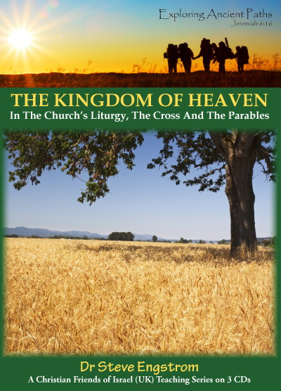 Kingdom of Heaven, The (CD)