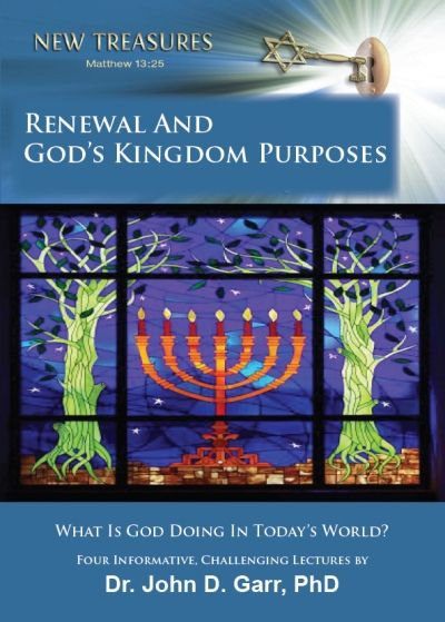 Renewal and God�s Kingdom Purposes (CD)