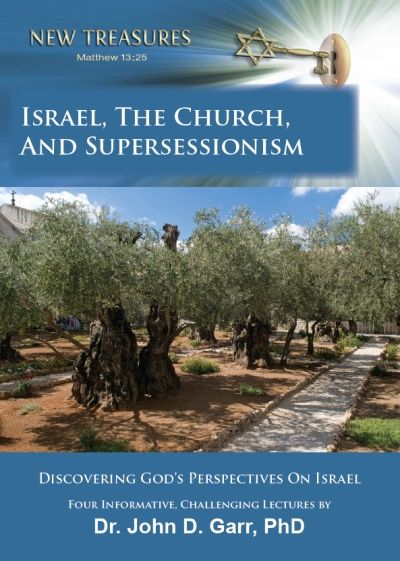 Israel, the Church, and Supersessionism (CD)
