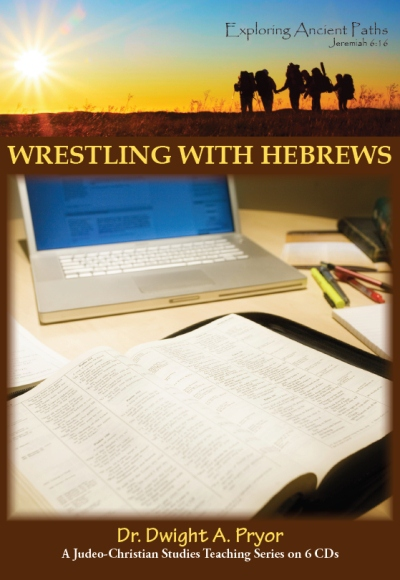 Wrestling With Hebrews (CD)