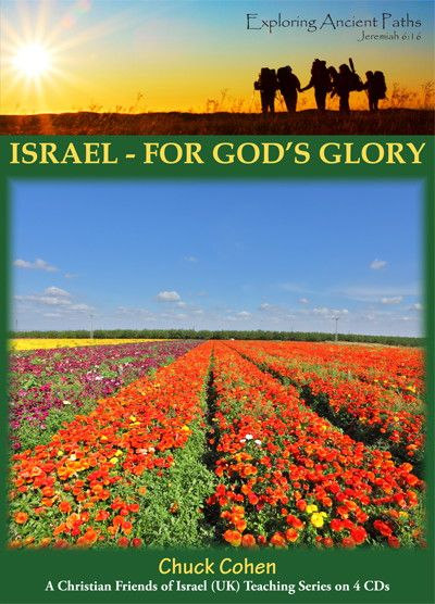 Israel - For God�s Glory (CD)