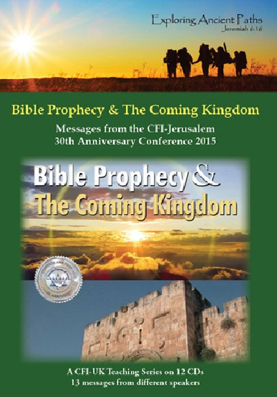 Bible Prophecy & The Coming Kingdom (audio CD set)