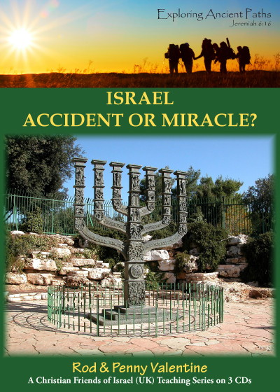 Israel - Accident or Miracle? (CD)