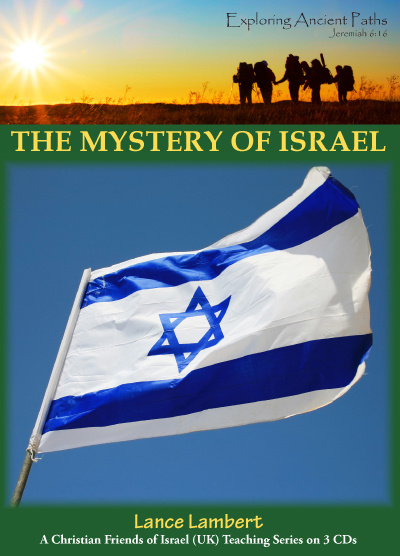 Mystery of Israel, The (CD)
