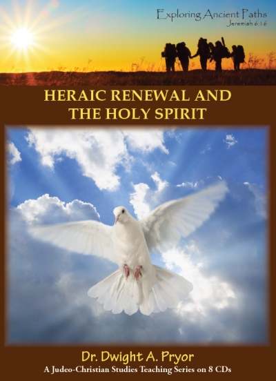 Hebraic Renewal & the Holy Spirit (CD)