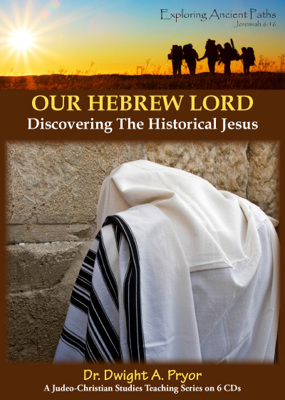 Our Hebrew Lord (CD)