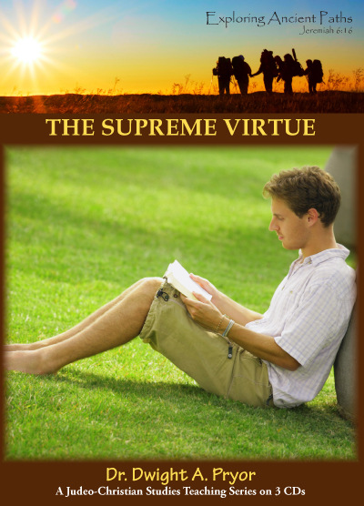 Supreme Virtue, The (CD)