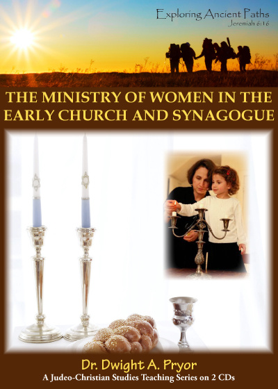 Ministry of Women in the Early Church & Synagogue, The (CD)