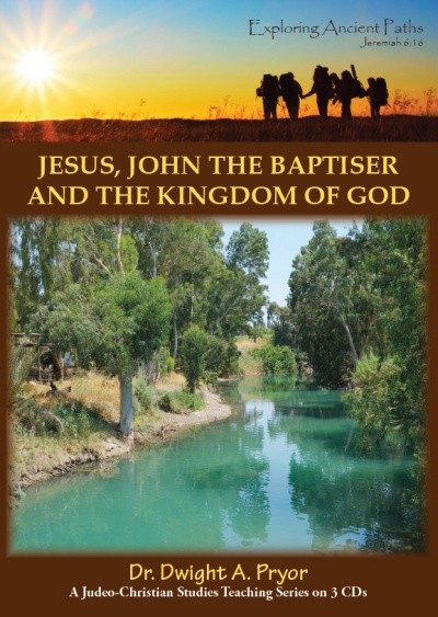 Jesus, John the Baptizer, & the Kingdom of God (CD)