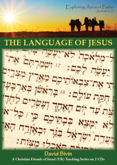 Language of Jesus, The (CD)