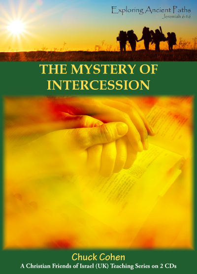 Mystery of Intercession, The (CD)