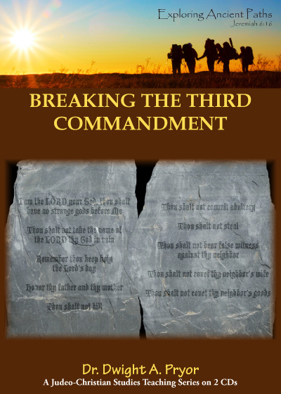 Breaking the Third Commandment (CD)