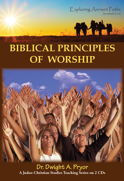 Biblical Principles of Worship (CD)