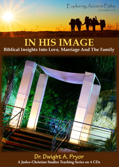In His Image (CD)