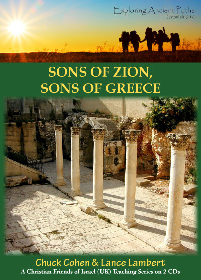 Sons of Zion, Sons of Greece (CD)