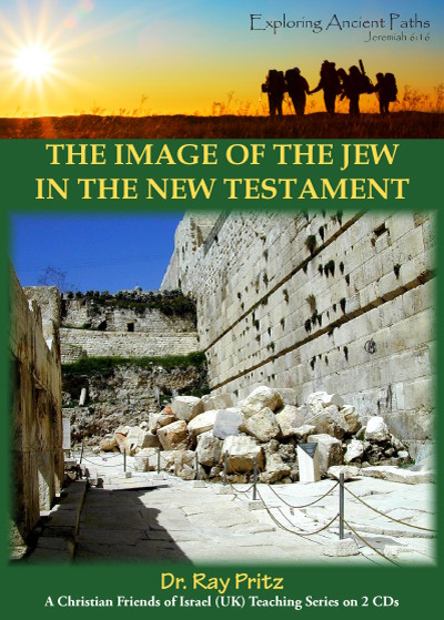 Image of the Jew in the New Testament (CD)